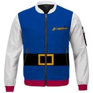 Nintendo Game Bomberman Cosplay Costume Varsity Jacket